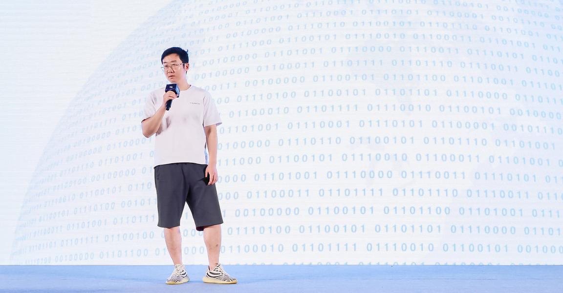百观科技受邀出席36氪WISE2021企业服务生态峰会