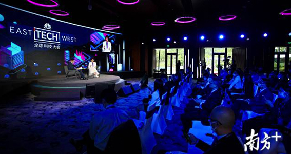 南方观察   连续3年在南沙举办的这场全球科技大会将带来什么?