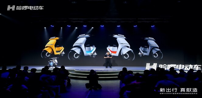 Hello Chuxing Transitions to Selling Intelligent E-bikes After Lackluster Performance in Bike-sharing Service