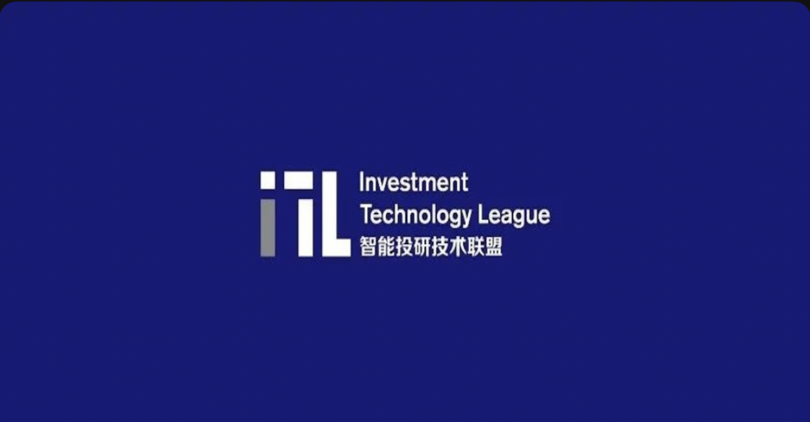 New Members of the Investment Technology League (ITL) in April 2021