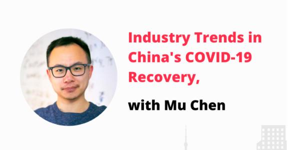 第71期:新冠疫情过后中国行业趋势——陈沐